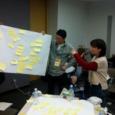 team. Pooooong's Idea: 숨김과 보물