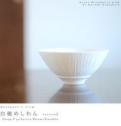 Kazumi Kinoshita. Hakuji design
