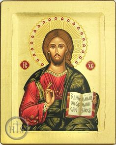 Christ The Teacher, Serigraph Icon From Greece - at Holy Trinity Store