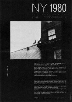 Akiko OTAKE Photo Exhibition.