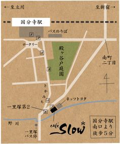 マップ カフェ - Google 検索                                                                                                                                                                                 もっと見る