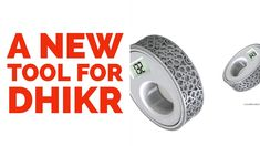 A New Tool for Dhikr | Digital Tasbeh without Button | Islamic Products #IslamicProducts #IslamicGadgets #IslamHistory