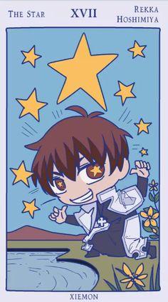 Force Pictures, Tarrot Cards, Shinra Kusakabe, Otaku, Anime Stickers, Cute Anime Wallpaper, Kawaii, Slayer Anime, Manga