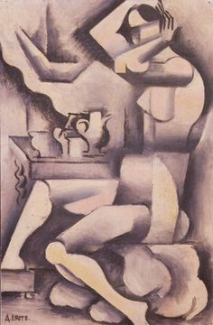 André Lhote (1885~1962), French Cubist; teacher and writer on art.