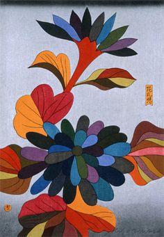 花札想 九月 - 粟津潔 (Reflections on Japanese Playing Cards: September - Kiyoshi Awazu)