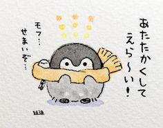 Cute Easy Drawings, Mini Drawings, Cute Little Drawings, Cute Animal Drawings, Kawaii Drawings, Penguin Drawing, Penguin Art, Cute Wallpaper Backgrounds, Cute Wallpapers