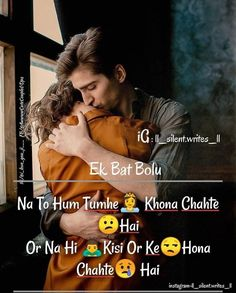 Hn tumhara he hona chahtee hai kini ka bs pagl ho tum m b love you Love Picture Quotes, Love Quotes Poetry, Love Quotes In Hindi, True Love Quotes, Couples Quotes Love, Love Husband Quotes, Love Quotes For Him, Couple Quotes, Sweet Romantic Quotes
