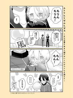 ももあんこ🍼 (@onseeeeen) さんの漫画 | 36作目 | ツイコミ(仮) Touken Ranbu, Anime Art, Manga, Comics, Gallery, Twitter, The Body, Manga Comics, Comic Book