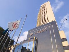 Hotel Landmark Canton 8 Qiao Guang Road, Haizhu Square Guangzhou China recommend hotel review cheapest hotels deals Vouchers promo coupon code voucher codes online coupon code Save Upto 50% discount 5 star hotels hotel coupons best hotels discounted hotels Promotional Offers Discount Coupon Codes  #hotellandmarkcanton #hotel #travel