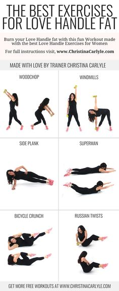 The Best Exercises for Love Handles and Low Back Fat The best exercises for love handles in one quick workout routing for women that helps burn belly fat and shrink your waist line. Fitness Workouts, Fun Workouts, Workout Meals, Post Workout, Yoga Fitness, Fitness Plan, Back Workouts, Fitness Games, Simple Workouts