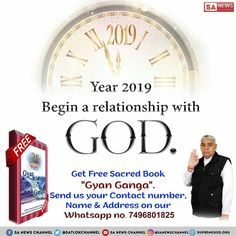 new years ever new years cookies new years trivia new years preschool new years wve. Begin a relationship with god . Gyan ganga book get free send your address 7496801825 New Life Quotes, New Years Eve Quotes, Quotes About New Year, Year Quotes, Happy Quotes, Teacher Bible Verse, Teacher Quotes, New Year Wishes, Happy New Year 2019