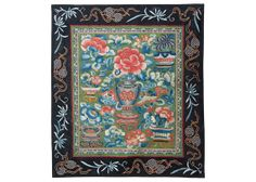 14 x 16 in ( 34.7 x 39.7 cm ) Antique Chinese Silk Hand Embroidery Tapestry
