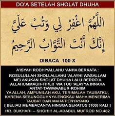 Hijrah Islam, Doa Islam, Islamic Dua, Islamic Quotes, All About Islam, Islamic Messages, Bbg, Twitter Sign Up, Prayers