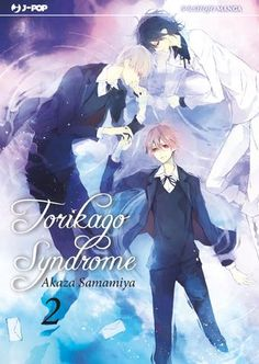 Read Torikago Syndrome manga chapters for free.You could read the latest and hottest Torikago Syndrome manga in MangaHere. Shoujo, Manga, Anime, Manga Anime, Manga Comics, Cartoon Movies, Anime Music, Animation, Manga Art
