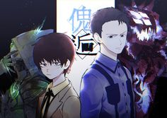 #個性豊かなCOC - Twitter検索 / Twitter Anime Guys, Drawings, Random, Anime Boys, Sketches, Drawing, Portrait, Draw, Casual