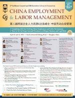 China Employment & Labor Management Conference April 22-23