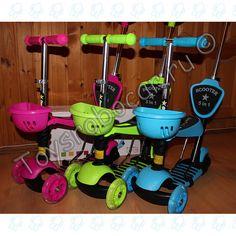 Самокат детский с родительской ручкой 5 в 1 scooter mini 5 in 1