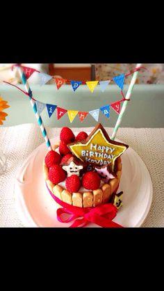 ケーキ用のガーランドです(^^)こちら、さすだけで、華やかになります♡お好きなストローのお色指定できます!ウエディングタイプのデザインでしたら、ご指定の文字でお作り致します(^^)