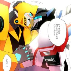 Bumblebee x Jazz Transformers Autobots, Transformers Characters, Transformers Bumblebee, Transformers Optimus Prime, Marvel Funny, Art Sketches, Geek Stuff, Kawaii, Fan Art