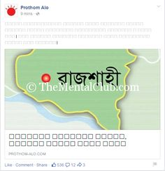 Hello Guys. Today Ill give you a solution of Bengali font problem of Google Chrome. If your browser does not support Bengali font then this post for you. Sometimes Google Chrome does not show Bengali font properly. Sometimes Bengali font is shown broken and sometimes it shows blank box in Google Chrome. So If you are facing the same issue then you are at the right place. In this post you are going to learn 4 different helpful steps that can help you to resolve this issue easily. Try which…