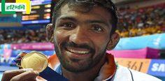 एक बार फिर से बदल सकता है योगेश्वर केे मेडल का 'रंग' http://www.haribhoomi.com/news/sports/yogeshwar-brozen-medal-turn-into-gold/45884.html