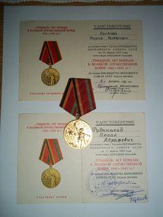 "Jubilee Medal ""Thirty Years of Victory in the Great Patriotic War 1941–1945"""