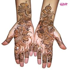मेहंदी (Mehndi) अच्छे शगुन का प्रतीक मानी जाती है इसलिए शादी हो या तीज-त्योहार, हर ख़ास मौके पर मेहंदी लगाई जाती है. आपको घर बैठे मेहंदी आर्ट (Mehndi Art) सिखाने के लिए मेरी सहेली (Meri Saheli) ख़ास आपके लिए लेकर आई है ब्राइडल (Bridal), अरेबिक (Arabic), इंडो-अरेबिक( Indo-Arabic), ट्रेडिशनल (Traditional), दुबई (Dubai) जैसे कई आकर्षक मेहंदी डिज़ाइन्स (Mehndi Designs). मेरी सहेली के साथ अब घर बैठे लगाइए डिज़ाइनर मेहंदी. Mehendi is known to symbolize good omen and hence, be it a wedding or any other…
