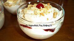 Vegan Recepies, Greek Cooking, Greek Recipes, Summer Recipes, Food Hacks, Pudding, Sweets, Candy, Desserts