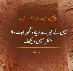Prophet Muhammad Quotes, Hadith Quotes, Ali Quotes, Muslim Quotes, Beautiful Islamic Quotes, Islamic Inspirational Quotes, Islamic Qoutes, Islamic Dua, Arabic Quotes