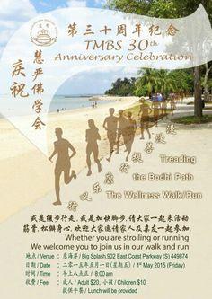 The Mahaprajna Buddhist Society located at 11 Lorong 35 Geylang Singapore 387943. Tel: 67486625  Event Venue: 902 East Coast Parkway (Big Splash) Singapore 449874