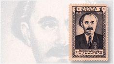 Bulgarian stamps tell of failed September Uprising | Linns.com