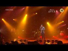 Na Yoon Kwon - 기대 [live]