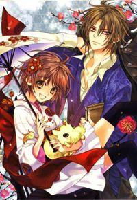 Ayahatori Shoukanjou Manga ⭐️⭐️⭐️❤️❤️❤️ MangaHere.com