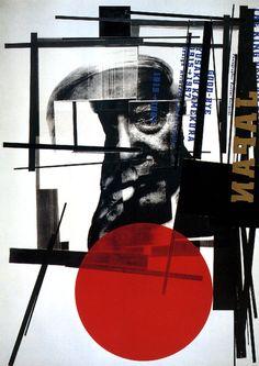 Japanese Poster: Good-bye Yusaku Kamekura. Makoto Saito