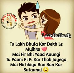 Hahahaha yes jaan Cute Girly Quotes, Meaningful Love Quotes, Cute Love Quotes For Him, Sweet Romantic Quotes, Soul Love Quotes, Bff Quotes Funny, Sweet Love Quotes, Good Thoughts Quotes, Qoutes