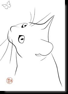ideas drawing simple doodle tattoo ideas for 2019 Doodle Tattoo, Cat Tattoo, Line Drawing, Painting & Drawing, Simple Cat Drawing, Drawing Eyes, Art Carte, Cat Quilt, Cat Silhouette