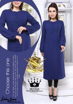 مدل مانتو تابستانی حریر Dress Brokat, Fashion Dresses, Women's Fashion, Pattern Sewing, Mode Hijab, Muslim Fashion, Blouse Styles, Ribbon, Dresses For Work