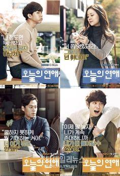 Love Forecast, Movie Talk, Moon Chae Won, In And Out Movie, Lee Seung Gi, Korean Drama, Good Movies, Kdrama, Leo