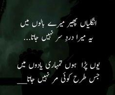 Urdu poetry Urdu Quotes, Quotations, Qoutes, Ghalib Poetry, Best Urdu Poetry Images, Poetry Collection, Nice To Meet, Mood Quotes, Literature