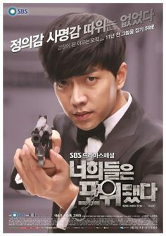 You Are All Surrounded′ Cancels Wednesday Broadcast due to Lee Seung Gi injury. Korean Celebrities, Korean Actors, Korean Guys, Korean Drama Movies, Korean Dramas, The King 2 Hearts, You're All Surrounded, Brilliant Legacy, Yong Pal