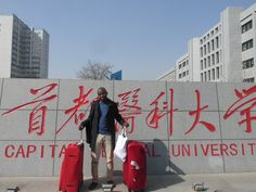 Want to study MBBS? Why not start to apply for studying in China!