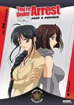 You're Under Arrest Season 2 DVD Complete Collection (S)#RightStuf2013