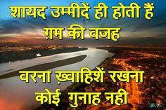 :)~ #Khawahishon #आज #तेरी #याद हम #सीने से लगा कर #रोये .. #तन्हाई मैं #तुझे #हम #पास बुला #कर रोये #कई #बार #पुकारा #इस #दिल #मैं #तुम्हें और #हर #बार #तुम्हें ना #पाकर #हम #रोये  #instagram #laxmsingh