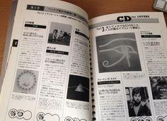 恋愛CDブック