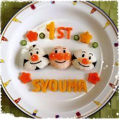 祝♡1歳 誕生日の朝ごはん | ペコリ by Ameba - 手作り料理写真と簡単レシピでつながるコミュニティ -