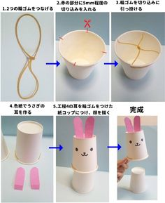 Paper Cup Crafts, Paper Crafts Origami, Paper Crafts For Kids, Fun Crafts, Diy And Crafts, Arts And Crafts, Toys From Trash, Teaching Drawing, Japan Crafts