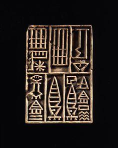 Babylonian terracotta brick stam.