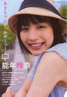 『能年玲奈 雑誌表紙 熱愛 かわいい 画像 』の画像M20