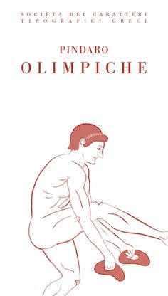 Pindar's Olympic Odes / Italian Athens Olympics 2004. Book cover design by George D. Matthiopoulos