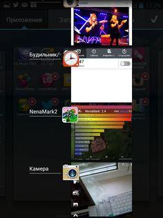 Многозадачность на LG Optimus VU - http://keddr.com/2012/10/obzor-lg-optimus-vu/